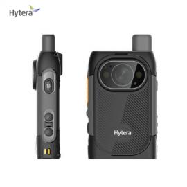 HYTERA VM580D