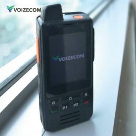 VOIZECOM V850